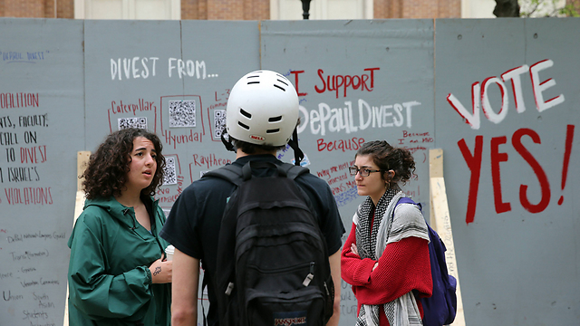BDS on US campus. Such attitudes are quite common on university campuses, and are protected by 'academic freedom' (Photo: AP)