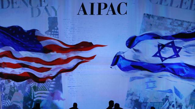 """ועידת איפא""""ק, היום (צלום: AFP) (צלום: AFP)"""
