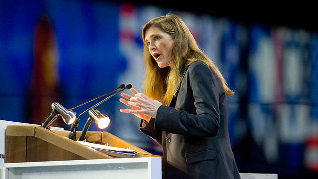 Power during AIPAC address (Photo: AP)
