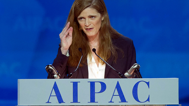 US ambassador to UN Power (Photo: AP)