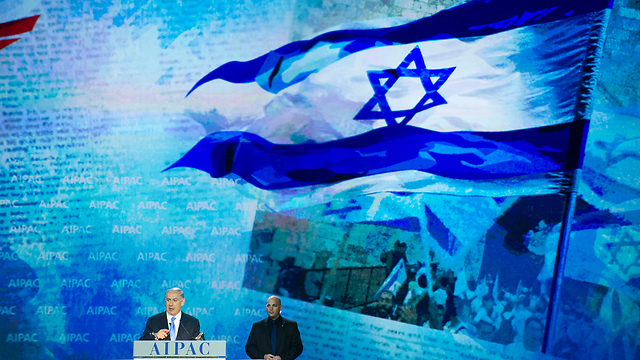 Israeli PM during DC address (Photo: AP)
