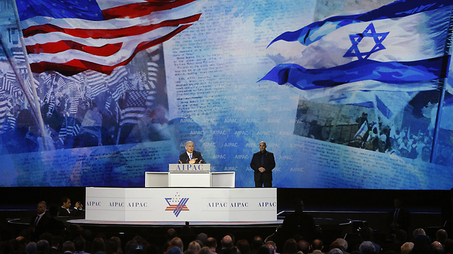 Netanyahu addresses AIPAC conference (Archive photo: Reuters) (Photo: Reuters)