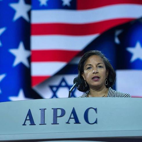 """רייס בנאום באיפא""""ק. """"נאומים לא ימנעו נשק גרעיני מאיראן"""" (צילום: AFP) (צילום: AFP)"""