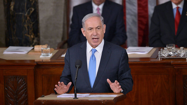 Netanyahu addresses joint meeting of Congress, March 3, 2015 (Photo: AFP) (Photo: AFP)