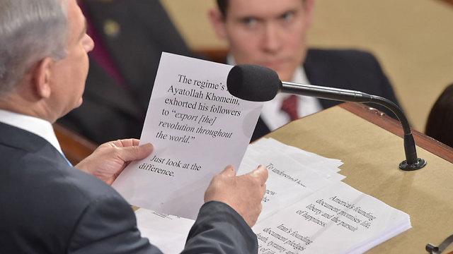 The speech up close. (Photo: AFP)  (Photo: AFP)