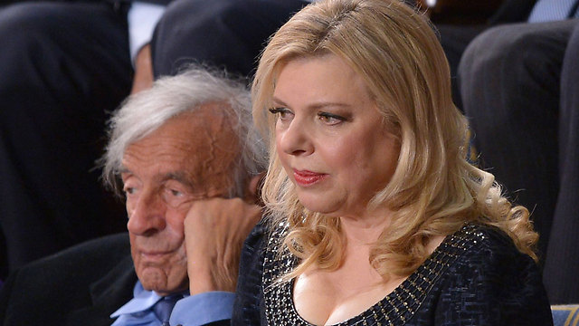 Sara Netanyahu, accompanied by Elie Wiesel, watches her husband's speech. (Photo: AFP)  (Photo: AFP)