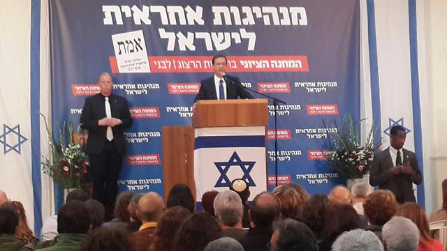 Herzog speaks in south after Netanyahu speech. (Photo: Roi Idan)