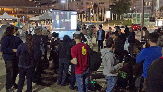 Israelis protesting in Tel Aviv over the coast ovf living watch Netanyahu's speech (Photo: Ido Erez) (Photo: Ido Erez)