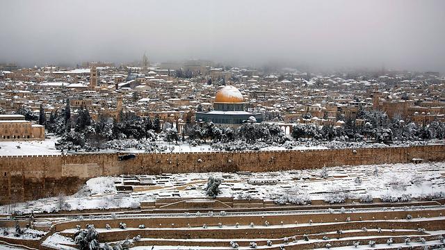 Old City of Jerusalem (Photo: AFP)
