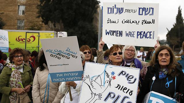 מפגינות מול הכנסת (צילום: AFP) (צילום: AFP)