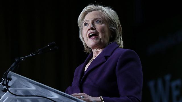 """ועדת החקירה ניקתה, אבל """"בנגזי"""" היא מילת גנאי. קלינטון (צילום: AFP) (צילום: AFP)"""