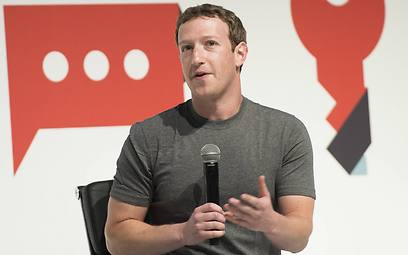 Mark Zuckerberg. 'A big history narrative of human civilization'