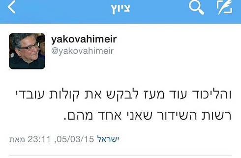 הציוץ של יעקב אחימאיר ()