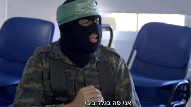 """מחבל חמאס ב""""קבוצת התמיכה"""" ()"""