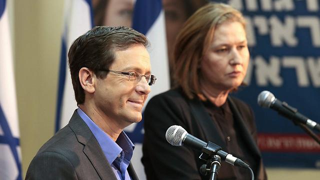 The Zionist Union's Isaac Herzog and Tzipi Livni (Photo: EPA)
