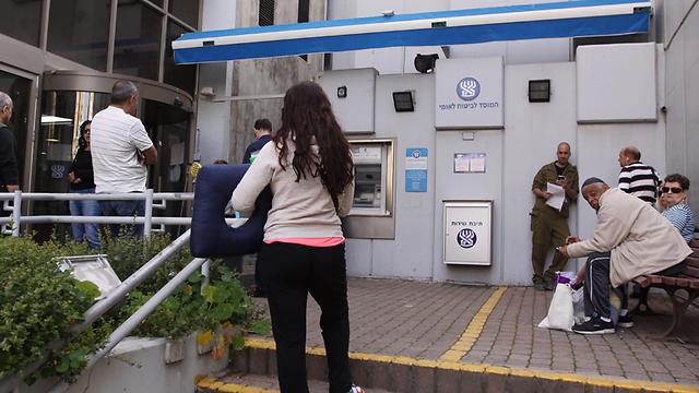 המוסד לביטוח לאומי סניף רמת גן, אילוסטרציה (צילום: עידו ארז) (צילום: עידו ארז)