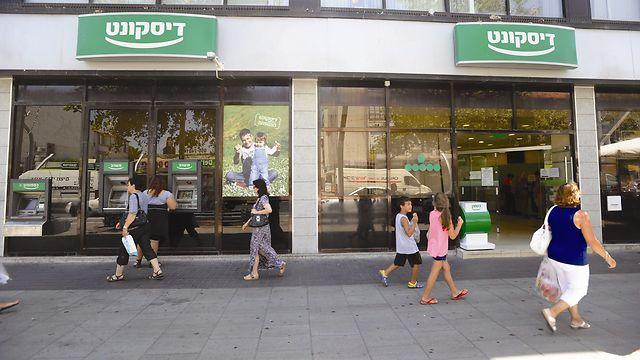 Discount Bank (Photo: Yogev Amrani)