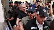 Photo: Likud Spokesman