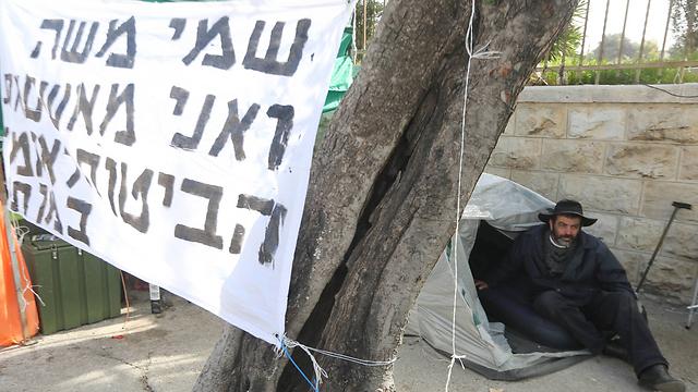 משה עמאר מול מעון ראש הממשלה (צילום: גיל יוחנן) (צילום: גיל יוחנן)