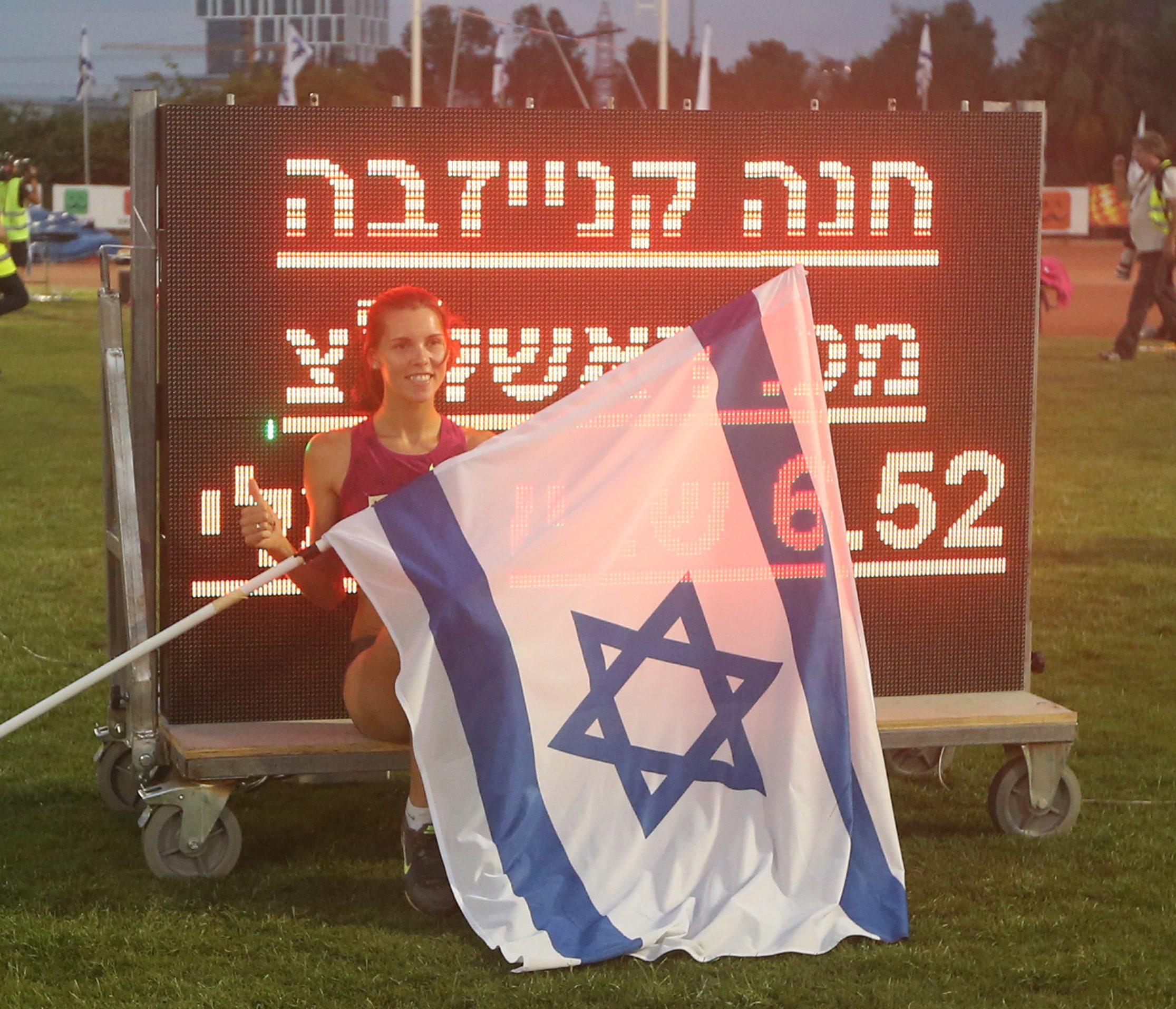 Breaking a record (Photo: Oren Aharoni)