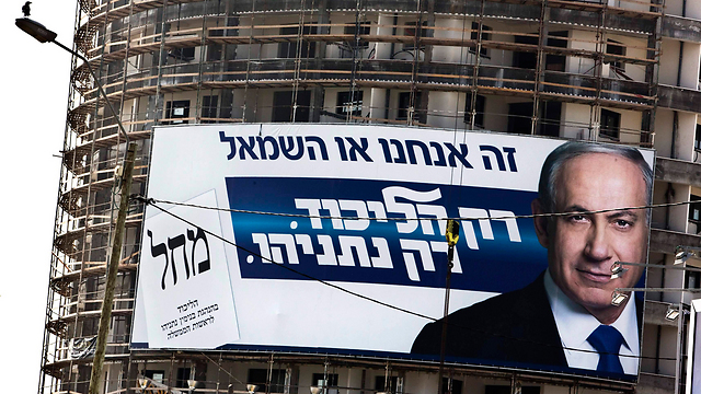 Likud campaign billboard: 'It's either us or the left. Only the Likud. Only Netanyahu' (Photo: Reuters)