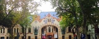 הארמון של רייצל סובוטיצה (צילום: שי זדה)