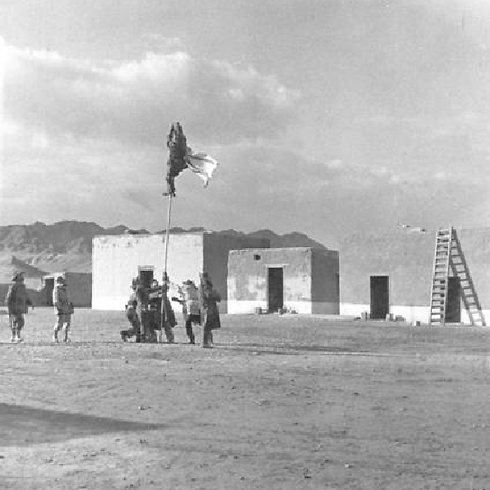 Raising of Ink Flag (Photo: Micha Perry, IDF Archives Ministry of Defense) (Photo: Micha Perry, IDF Archives Ministry of Defense)