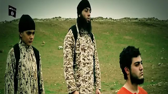 ISIS video of alleged execution of Israeli Arab citizen Muhammad Musallam