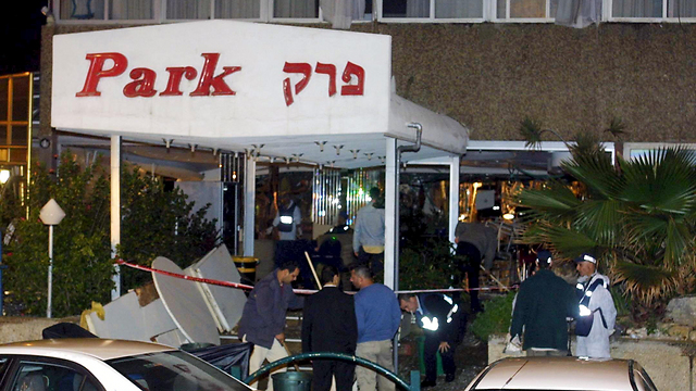מלון פארק בליל הסדר 2002 (צילום: שאול גולן) (צילום: שאול גולן)