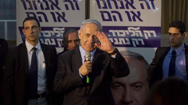 Prime Minister Benjamin Netanyahu (Photo: Ido Erez)