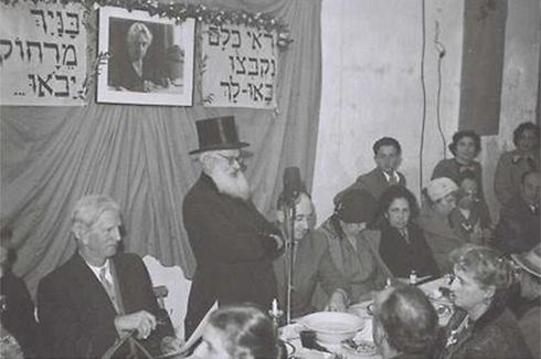 Rabbi Yitzhak Herzog (Photo: GPO)