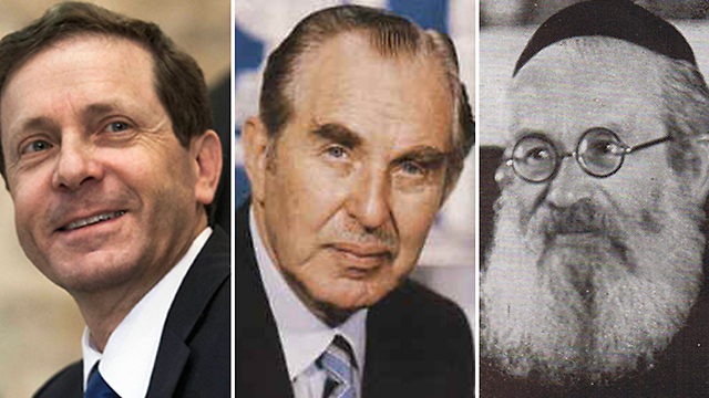 הסב, האב, הבן: שלושה דורות במשפחת הרצוג (צילום: AP, ויקיפדיה) (צילום: AP, ויקיפדיה)