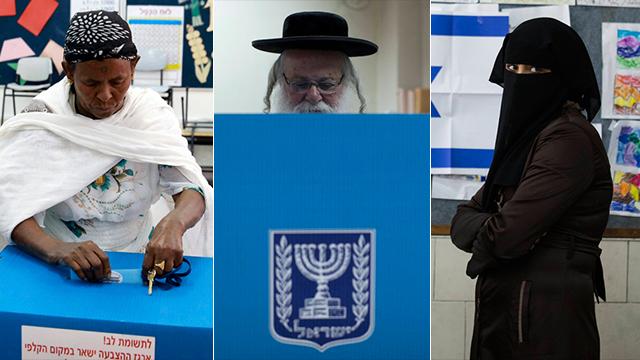 מצביעים בבחירות. כל מה שצריך לדעת (צילום: רויטרס, AP,EPA) (צילום: רויטרס, AP,EPA)