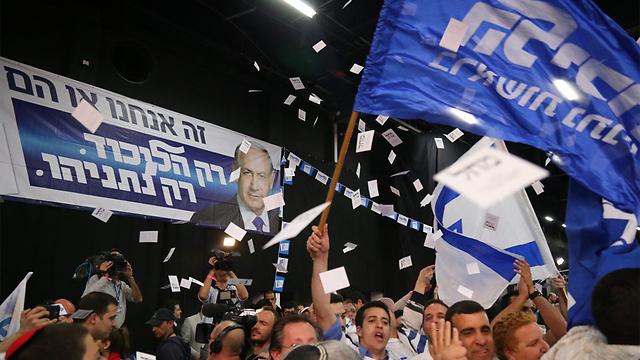 Likud campaign headquarters (Photo: Motti Kimchi)