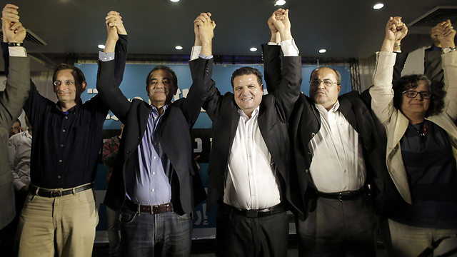 הרשימה המשותפת בבחירות 2015 (צילום: AFP) (צילום: AFP)