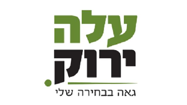 לוגו המפלגה בבחירות הקודמות ()