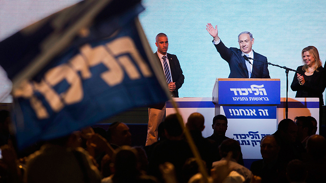 Netanyahu at Likud headquarters on Tuesday night (Photo: AP)