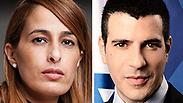 Photo: Avigail Uzi, Yisrael Beytenu spokesperson