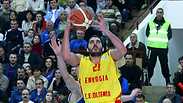 צילום: FIBA EUROPE