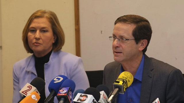 Tzipi Livni and Isaac Herzog (Photo: Motti Kimchi)