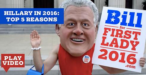 """ויש גם קמפיין היתולי: """"ביל לתפקיד הגברת הראשונה!"""" ()"""