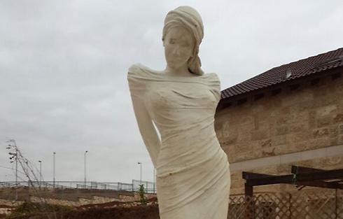 The controversial statue in Tekoa