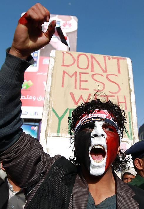 """""""האזור ייגרר למלחמה"""". החות'ים מבטיחים נקמה (צילום: AFP) (צילום: AFP)"""