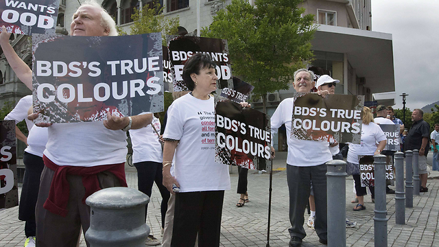 BDS demonstration in Cape Town South Africa (Photo: AFP)