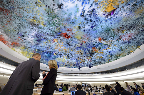UN Human Rights Council (Photo: AFP)