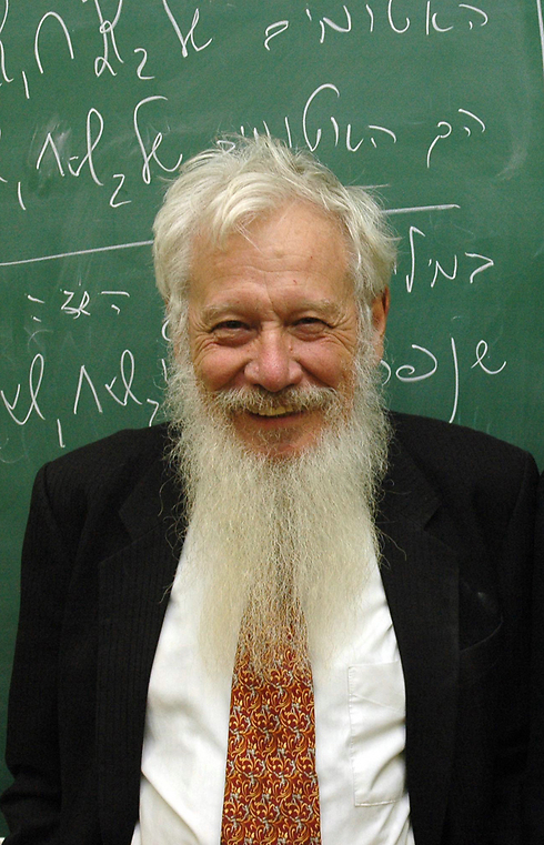 Prof. Robert Aumann, who won the Nobel Prize in Economics in 2005 (photo courtesy of Foreign Ministry)