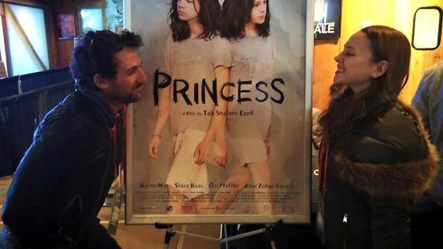 שירה האס ואורי פפר בהקרנת פרינסס בפסטיבל סאנדנס (צילום: ליבי טישלר) (צילום: ליבי טישלר)