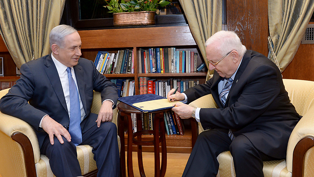 President Rivlin inviting Prime Minister Netanyahu to form the government after the last elections in 2015. (Photo: GPO)  (Photo: GPO)