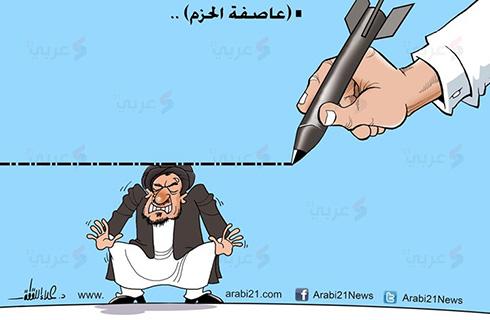 מותחים גבול לאיראנים ולחות'ים. קריקטורה מהמפרץ הפרסי ()