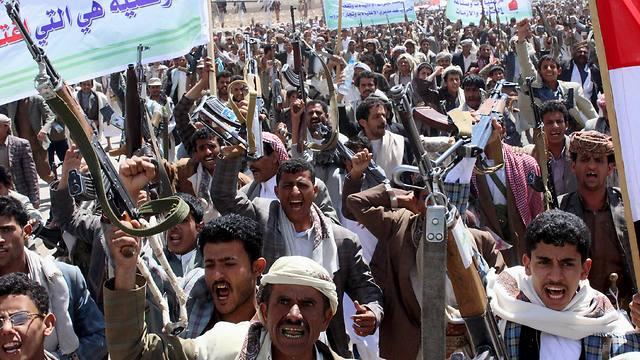 Houthi supporters demonstrate in Yemen's northwestern city of Saada (Photo: Reuters)